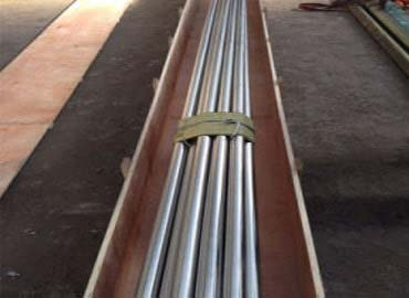 Pure Nickel Alloy Products