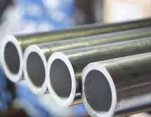 Stainless Steel Thin Wall Tube